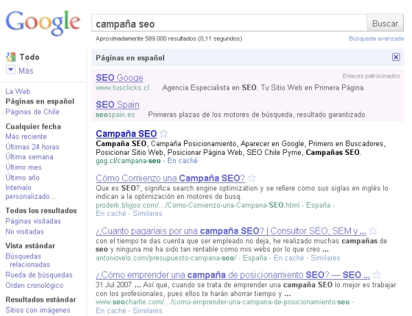 Paginas de Resultados SERP SERP   Pgina de resultados
